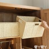 收納箱編織收納筐桌面整理箱零食雜物收納盒玩具藤編收納框布藝家用籃子LX新品