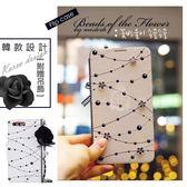 蘋果 iPhoneX iPhone8 i7 i6s iPhoneXS Max XR 手機皮套 皮套 韓系 黑茶花吊飾皮套