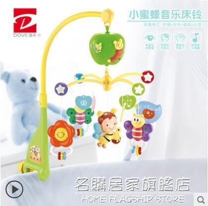 新生嬰兒床鈴音樂旋轉搖鈴3-6個月床頭夾懸掛件風鈴寶寶玩具0-1歲 NMS名購新品