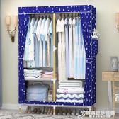 租房宿舍簡易衣櫃簡約現代經濟型櫃子實木組裝臥室布衣櫃省空間櫥igo 時尚芭莎