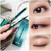眼線筆速幹防水防汗不易暈染持久不易脫妝初學者美妝