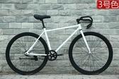死飛自行車24寸26寸彩色公路倒剎倒騎單車成人男女款式學生車 【免運】