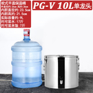 奶茶桶 超長保溫桶商用奶茶米飯食堂飯店茶水粥豆漿大容量雙層不銹鋼湯桶JY