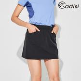 ADISI 女彈性快乾機能穿搭裙AD2011016 (S-2XL) / 城市綠洲 (排汗速乾、四向彈性、輕薄透氣)