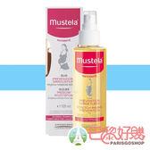 現貨 慕之恬廊 孕膚油 105ML 產前 產後 哺乳期 皆可使用 Mustela【巴黎好購】MUS1010511