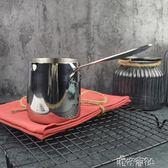 304不銹鋼奶鍋兒童牛奶鍋復合鋼嬰兒輔食面條鍋黃油鍋咖啡壺 港仔會社