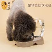 座式寵物自動飲水器貓咪狗狗飲水機狗狗喝水碗中小型犬貓喂水狗碗
