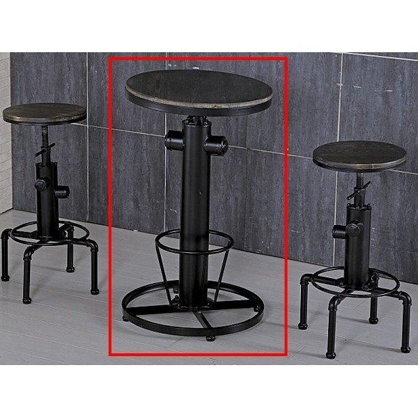 吧檯椅 SB-921-2 狄倫1.8尺圓形胡桃升降吧台桌 【大眾家居舘】
