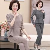 中年服裝 媽媽春裝套裝女40-50歲兩件套長袖春季中年女夏裝春秋