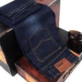 夏季薄款直筒牛仔褲男士青年修身商務寬鬆大碼韓版潮流休閒長褲子 限時熱賣