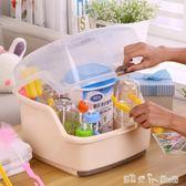 嬰兒奶瓶收納箱放寶寶餐具便攜外出瀝水晾干架奶粉帶蓋防塵儲存盒 igo 「潔思米」