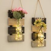 好康推薦墻面上創意裝飾壁掛水培花瓶家居餐廳房間客廳墻壁掛件臥室掛飾品