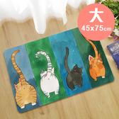 3D數位橡膠薄款地墊腳踏墊-背影貓-大(45x75cm) BUNNY LIFE