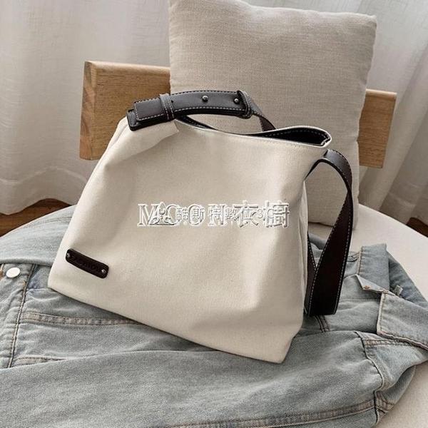 日系簡約帆布袋女包潮休閑包單肩包女環保袋時尚百搭大容量購物袋 快速出貨