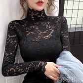 蕾絲打底衫 高領蕾絲打底衫女新款洋氣內搭黑色網紗鏤空長袖上衣 快速出貨