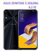 【刷卡分期】ASUS ZenFone 5 ZE620KL 6.2 吋  64G 4G + 4G 雙卡雙待 支援指紋辨識、人臉解鎖