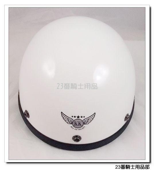 【KK 831 碗公帽 安全帽 多色可選 素色 白】可搭風鏡配戴設計、半罩