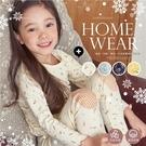 兒童睡衣套裝~純棉長袖花朵家居服套裝-4...