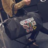 正韓短途旅行包女男徽章旅行袋旅游包大容量行李包健身包潮登機包【完美男神】