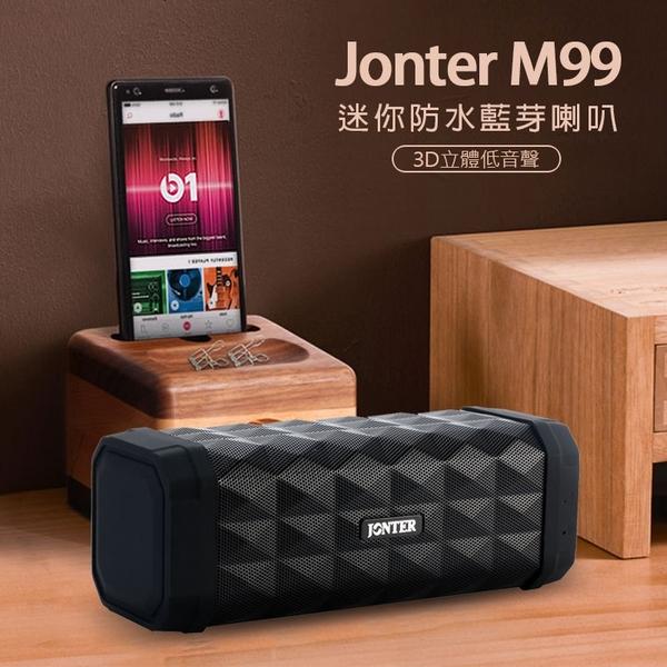 Jonter M99 迷你防水藍芽音響 3D立體低音聲 TF卡/AUX 運動健身 戶外室內方便攜帶行喇叭