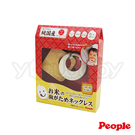 People 米的項鍊咬舔玩具(餅乾造型)