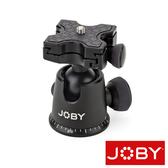 JOBY JB33 X雲台 Ballhead X for GorillaPod Focus JB00157 (台閔公司貨)