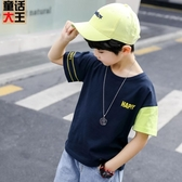 男童短袖t恤新款兒童夏裝大童半袖男孩純棉寶寶寬鬆體恤夏季 快速出貨