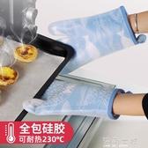 微波爐手套家用防滑硅膠防燙防熱廚房耐高溫加厚烘焙烤箱隔熱手套 初語生活