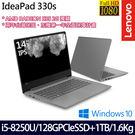 【Lenovo】 IdeaPad 330...