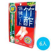 【日本】昌豐竹酢保健貼布6入