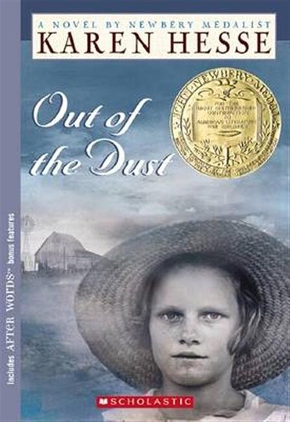 (二手書)Out of the Dust (1998 Newberry )