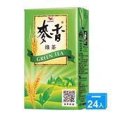 統一麥香綠茶250ML*24入【愛買】