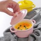 甜品碗 蛋羹碗雙皮奶碗帶蓋湯盅雙耳湯碗陶瓷烤碗布丁寶寶蒸蛋碗甜品碗【快速出貨八折下殺】