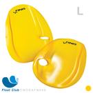 FINIS - 新型無繩式手槳 - 游泳訓練划手板 - L (手掌圍20cm以上)