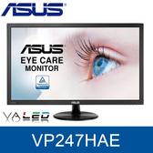 【免運費】ASUS 華碩 VP247HAE 24型 VA 螢幕 廣視角 低藍光 不閃屏 三年保固