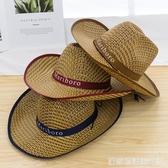 帽子遮陽草帽男士夏天戶外大檐騎車釣魚防曬太陽帽工地農民沙灘帽 居家物语