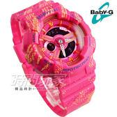 Baby-G BA-110TX-4A 童趣運動蠟筆紋路 女錶 桃紅色/粉紅 BA-110TX-4ADR CASIO卡西歐 樂高 電子錶