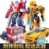 變形玩具金剛5 電影4 兒童男孩大黃蜂恐龍汽車機器人手辦模型