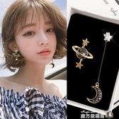 S925純銀針星星月亮耳釘女韓國氣質不對稱耳環長款個性耳飾品耳墜 魔方數碼館