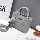 手提包 春夏女包手提包2021新款小包包斜挎包女小包日韓時尚單肩包小方包 8號店