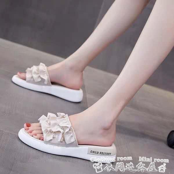 厚底拖鞋涼拖鞋女外穿網紅時尚2021年新款夏季厚底增高沙灘花朵夏天ins潮 衣間迷你屋