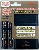【福利品】Fujitsu 富士通 充電電池 FSC341FX-B 3號充電電池4入+充電器(2450mAh)