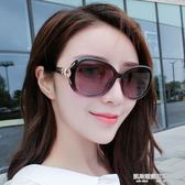 新款時尚復古太陽鏡圓臉 款墨鏡女潮偏光眼鏡長臉眼睛大臉  凱斯盾數位3C