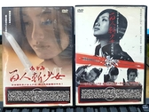 挖寶二手片-C08--正版DVD-日片【百人斬少女1+2 系列合售】-(直購價)海報是影印