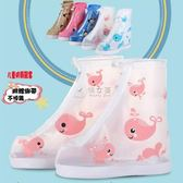 鞋套 防滑加厚耐磨男女童小孩小學生卡通雨天防水防雨靴套鞋 俏女孩
