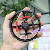 無人機-耐摔迷你無人機圓環四軸飛行器航拍定高小遙控飛機直升機男孩玩具-奇幻樂園