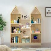書架 簡易單書櫃書架儲物櫃自由組合櫃落地純實木兒童小書櫃書架置物架 數碼人生