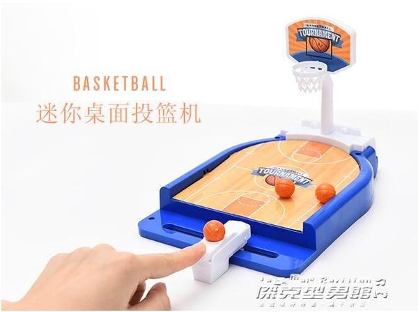 手指桌面投籃機迷你彈射籃球創意有趣好玩兒童益智親子互動玩具 【傑克型男館】