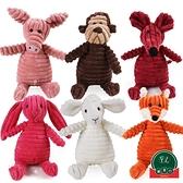寵物狗狗玩具 磨牙發泄訓練燈芯絨發聲毛絨玩具