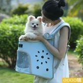 【新年鉅惠】寵物背包外出後背包寵物包外出便攜